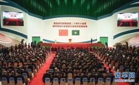 हांगकांग व मकाओ मामले में किसी भी बाहरी का हस्तक्षेप बर्दाश्त नहीं : शी चिनफिंग