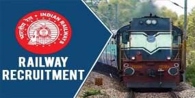 अब ऐसे होगी रेलवे में सभी भर्ती, रेलवे बोर्ड के चेयरमैन ने बताए नए नियम