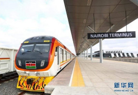 मोम्बासा-नैरोबी रेलमार्ग की अधिभोग दर 96 प्रतिशत तक पहुंची