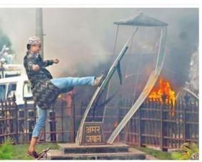 Fake News: क्या CAA के विरोध में युवकों ने तोड़ा अमर जवान स्मारक?