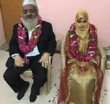 Fake News: क्या लड़की ने की बुजुर्ग मुस्लिम शख्स से शादी ?