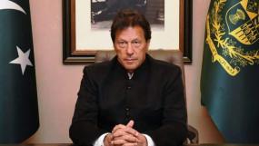 पाकिस्तान के प्रधानमंत्री इमरान खान बहरीन के सर्वोच्च नागरिक सम्मान से सम्मानित होंगे