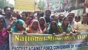 पाकिस्तान : सिंध के मुख्यमंत्री ने कहा, जबरन धर्म परिवर्तन स्वीकार्य नहीं