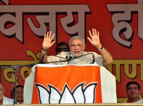 प्रधानमंत्री मोदी के चुनाव को चुनौती देने वाली याचिका खारिज
