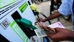 पेट्रोल-डीजल 6 दिन बाद फिर हुआ महंगा, जानें आज की कीमत