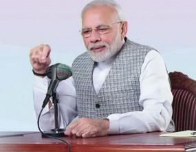 मन की बात: PM मोदी बोले- अराजकता और अव्यवस्था से चिढ़ते हैं देश के युवा