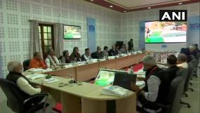 Live: PM मोदी की अध्यक्षता में अविरल-निर्मल गंगा पर मंथन जारी, CM योगी भी मौजूद