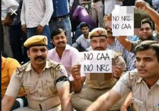 Fake News: क्या पुलिसकर्मी भी कर रहे हैं CAA और NRC का विरोध ?