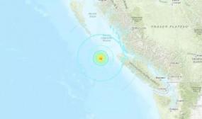 कनाडा: पोर्ट हार्डी में 6.2 तीव्रता का भूकंप, 500 KM तक महसूस किए गए झटके