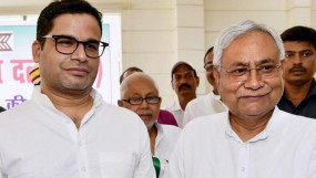 बिहार: मुख्यमंत्री नीतीश से मिले प्रशांत किशोर, बोले- अपने रुख पर अब भी कायम हूं
