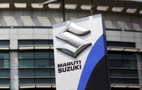 Maruti Suzuki की कारों की जनवरी से बढ़ेगी कीमत, जानें वजह