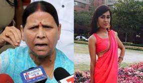 तेजप्रताप की पत्नी ऐश्वर्या का आरोप, राबड़ी देवी ने मारपीट कर घर से निकाला
