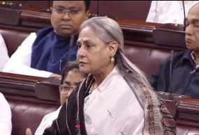 संसद में बोली जया बच्चन- रेप दोषियों की जनता के सामने लिंचिंग होनी चाहिए