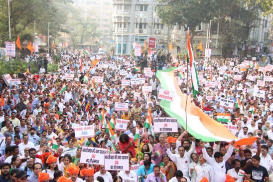 मुंबई में CAA, NRC के समर्थन और विरोध में रैली, बड़ी संख्या में जुटे प्रदर्शनकारी