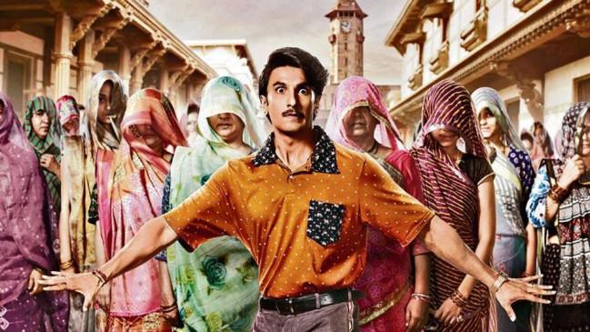 रणवीर की नई फिल्म 'जयेशभाई हैं एकदम जोरदार' का फर्स्ट लुक जारी