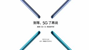 Realme X50 5G स्मार्टफोन 7 जनवरी को लॉन्च होगा, कंपनी ने किया कंफर्म