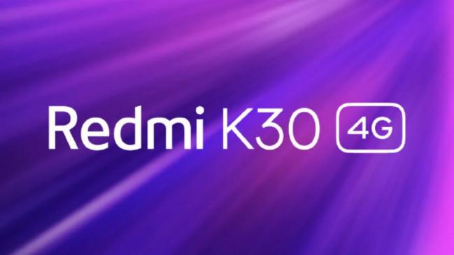 Redmi K30 अगले सप्ताह होगा लॉन्च, 5G के साथ 4G वेरियंट भी होगा उपलब्ध