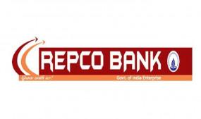 10वीं पास के लिए रेप्को बैंक में निकली वैकेंसी, आज ही करें आवेदन