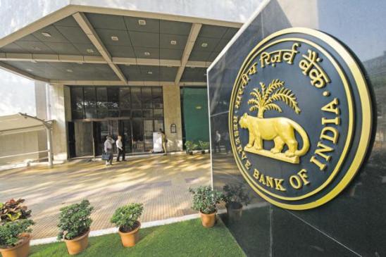 RBI ने घटाया GDP अनुमान, रेपो रेट में नहीं किया बदलाव