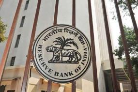 RBI: रिजर्व बैंक में असिस्टेंट पदों पर वैकेंसी, पढ़ें पूरी डिटेल्स यहां