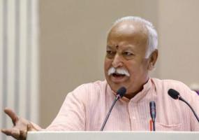 आरएसएस प्रमुख मोहन भागवत बोले- हिंदुस्तान में जन्म लेने वाला हर शख्स हिंदू