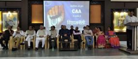 नागरिकता संशोधन के समर्थन में 22 को RSS की रैली, मुस्लिम संगठन भी होगा शामिल