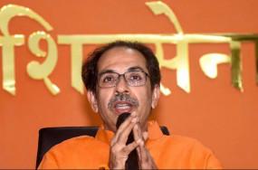 शिवसेना की भाजपा पर चुटकी- कांग्रेस मुक्त भारत नहीं, कई राज्य भाजपा मुक्त हो गए