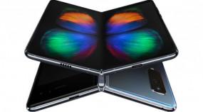 Samsung Galaxy Fold को मिला शानदार रिस्पॉन्स, कंपनी ने 10 लाख फोन बेचे
