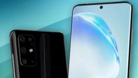 Samsung Galaxy S11 सीरीज को इस नाम से किया जा सकता है लॉन्च