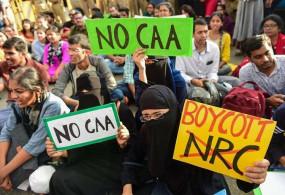 CAA को लेकर कर्नाटक बंद का आहवान, बेंगलुरु समेत अन्य शहरों में लगाई गई धारा 144