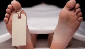 पुणे : अलग-अलग मामलों में 7 लोगों की मौतें, भूत का डर दिखा बुजुर्ग महिला से लाखों लूटे