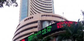 गिरावट में बंद हुआ शेयर बाजार, सेंसेक्स 70 और निफ्टी 24 अंक लुढ़का