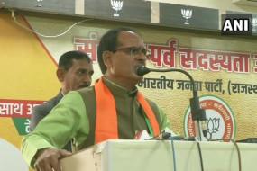 CAA जागरूकता अभियान में शिवराज बोले- 'भगवान बनकर आए हैं PM मोदी'