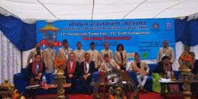 छिंगहाई प्रांत और नेपाल के बीच सांस्कृतिक आदान-प्रदान के एमओयू पर हस्ताक्षर