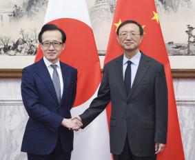 चीन-जापान उच्चस्तरीय राजनीतिक वार्ता पेइचिंग में आयोजित