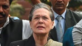 सोनिया गांधी नहीं मनाएंगी अपना जन्मदिन, महिला अपराधों से दुखी होकर लिया फैसला