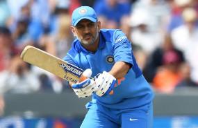 क्या माही खेलेंगे टी-20 वर्ल्ड कप, सौरव ने कहा- 'प्लीज आस्क धोनी'
