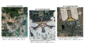 चीन के जीएफ-7 उपग्रह द्वारा भेजे गए स्टीरियो तस्वीर सार्वजनिक
