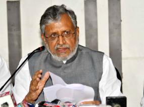 दरभंगा, भागलपुर में एसटीपीआई और बक्सर, मुजफ्फरपुर में नाइलेट केंद्र स्थापित होगा