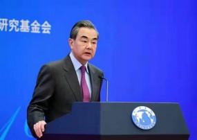 हर स्तर पर पड़ोसी देशों से संबंध मजबूत किया : वांग यी
