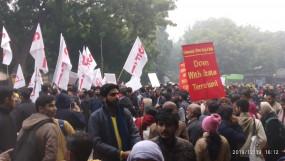 छात्रों ने सीएए के खिलाफ जंतर-मंतर पर किया प्रदर्शन