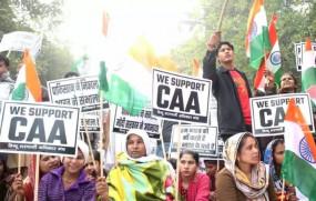 सर्वे: देश में 62 फीसदी CAA और NRC के पक्ष में 65.4 फीसदी लोग