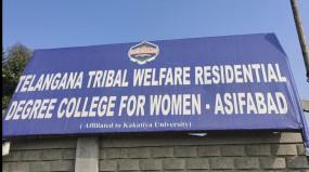 तेलंगाना: छात्रावास में रहने वाली छात्राएं हुई प्रेग्नेंट, जानें पूरी हकीकत