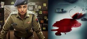 सिनेमाघरों में आज मर्दानी 2 और द बॉडी सहित ये फिल्म हुईं रिलीज