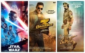 सिनेमाघरों में इस शुक्रवार रिलीज हो रही ये फिल्में... एक्शन ड्रामा से हैं भरपूर