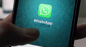 WhatsApp में जल्द आने वाला है ये शानदार फीचर्स, जानें इसके बारे में