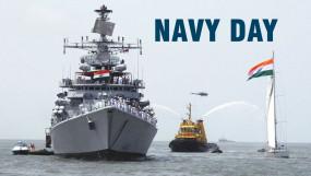 Navy Day: वे मौके जब नौसेना ने भारत को किया गौरवान्वित, इसलिए मनाया जाता है यह दिन
