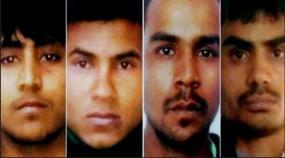 निर्भया कांड के दोषियों को फांसी जल्द, जल्लादों की तलाश शुरू, बक्सर जेल से मंगाई स्पेशल रस्सियां