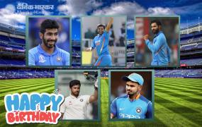 टीम इंडिया के पांच खिलाड़ियों का आज जन्मदिन, BCCI ने ट्विटर पर वीडियो शेयर कर दी बधाई