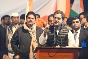 CAA के खिलाफ कांग्रेस का सत्याग्रह, राहुल बोले- जो देश के दुश्मन नहीं कर सके वो मोदी ने किया